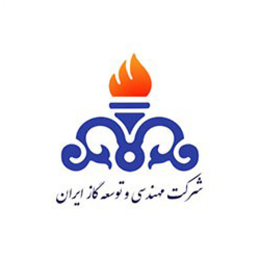 Iranian Gas Engineering and Development Company