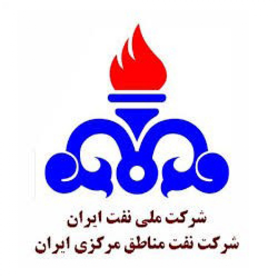 The Iranian Central Oil Fields Company